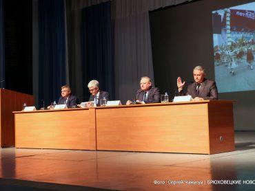 Владимир Мусатов отчитался о своей работе и деятельности администрации района