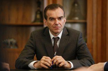 На Кубани ввели ограничение на проведение мероприятий с участием более 1 тыс. человек