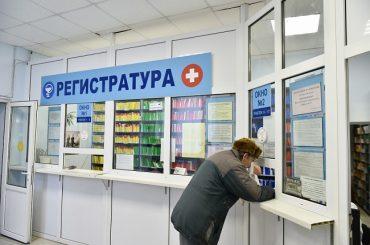 Медучреждения Кубани переходят на карантинный режим работы