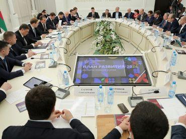 На Кубани появится Центр поддержки ориентированных на экспорт предприятий