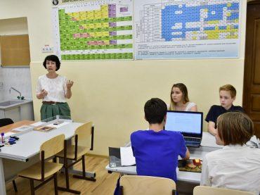 В 2020 году на Кубани создадут Центр непрерывного повышения профмастерства педагогов