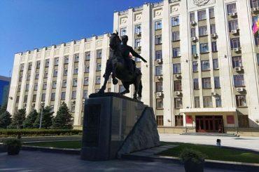 На Кубани предприятия получат более 12 тыс. рублей на каждого сотрудника