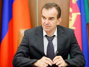 Вениамин Кондратьев подписал постановление о выплате около 540 млн рублей кубанским многодетным семьям