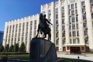 Краснодарскому краю на поддержку экономики предоставят из федерального бюджета порядка 6,8 млрд рублей
