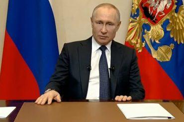 Выплаты семьям, снижение налогов и кредиты бизнесу: Владимир Путин озвучил новые меры поддержки
