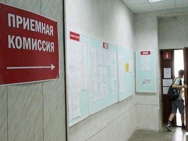 На Кубани в ссузах начинается вступительная кампания