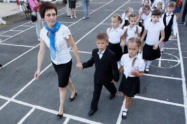В Краснодарском крае 48 лучшим педагогам назначили премии по 200 тыс. рублей