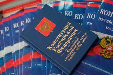ВЦИОМ: по данным экзитполов, поправки к Конституции России одобрили 76% проголосовавших