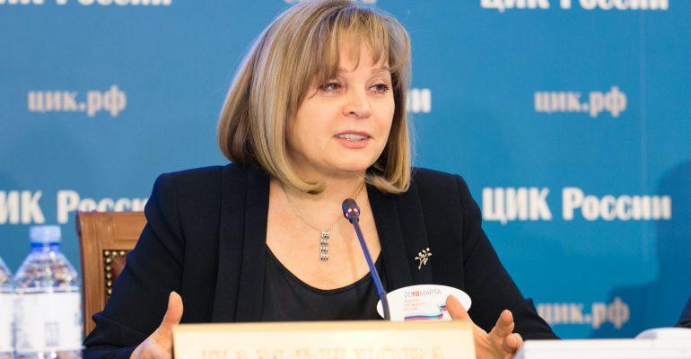 Памфилова рассказала, как будут освещать голосование по поправкам