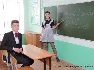 Валерия Гудим и Герман Соглаев стали ученицей и учеником года
