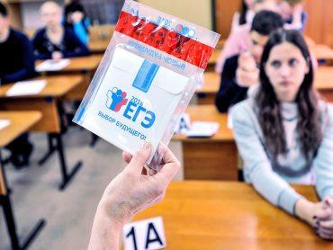 172 выпускника района начали сдавать ЕГЭ