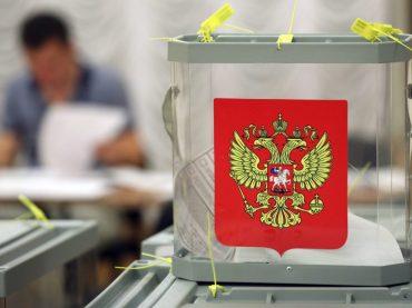 Выборы губернатора Краснодарского края продлятся три дня