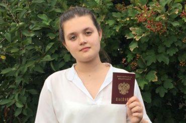 Брюховецкая выпускница сдала ЕГЭ по русскому языку на 100 баллов!