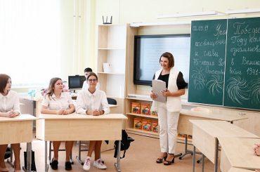 Учителя Кубани получат надбавку за классное руководство в размере 9 тысяч рублей.