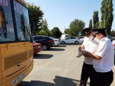 В районе прошла проверка школьных автобусов