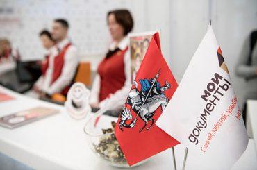 Россиянам разрешили регистрацию автомобилей через МФЦ