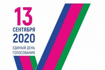 11 августа состоится жеребьевка по распределению бесплатной печатной площади