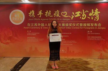 Брюховчанка получила награду правительства Китая