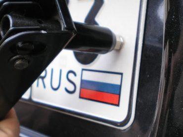 В России вступил в силу новый стандарт на автомобильные номера