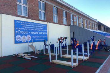Брюховчане смогут готовиться к сдаче норм ГТО на специализированной площадке