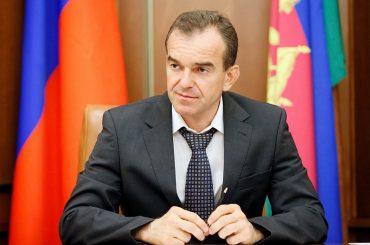 Губернатор Кубани назвал главные проблемы региона