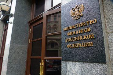 В России предложили снизить расходы на здравоохранение и образование