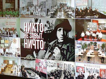 Школьники Кубани приняли участие во Всероссийском уроке «Помнить — значит знать»