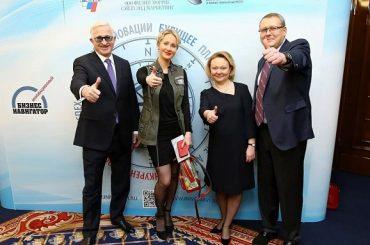 В Краснодарском крае идет прием заявок на конкурс «Инновационный бизнес-навигатор»