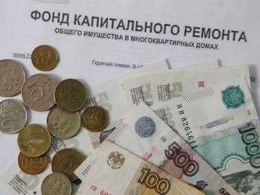 Собственники помещений в двух многоквартирных домах Брюховецкой получат первые квитанции по взносам на капитальный ремонт