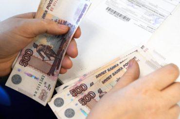 Молодые специалисты будут получать доплату к заработной плате