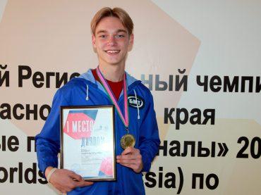 Студент БМТ выступит в финале всероссийского чемпионата «Молодые профессионалы»
