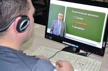 Безработные смогут пройти переподготовку в online — режиме