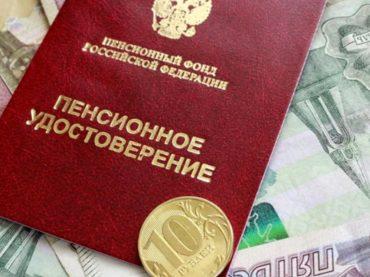 В России по просьбе профсоюзов могут отменить накопительную часть пенсии