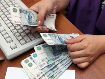 С 1 октября зарплаты бюджетников увеличат на 3%
