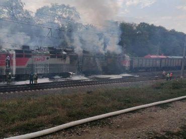Днём 8 сентября на железнодорожном вокзале в Брюховецкой загорелся локомотив грузового поезда