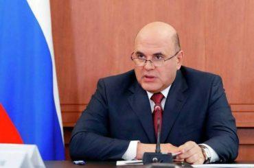 Премьер-министр РФ распорядился выделить более 34 млрд на детские выплаты