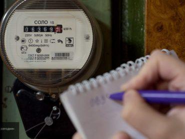 Закон о новом порядке проверки счетчиков вступил в силу с 24 сентября