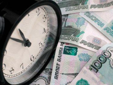 Долги по просроченным кредитам россиян превысили 1 трлн рублей