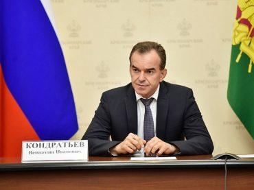 Губернатор заявил, что в ближайшее время карантина на Кубани не будет