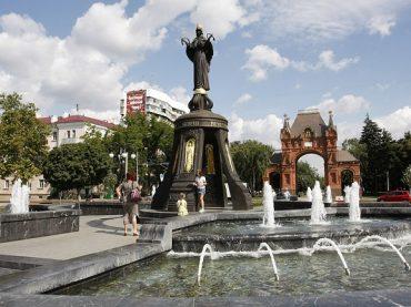 Прием работ на конкурс «Мое будущее – Краснодарский край!» продлен до 12 октября