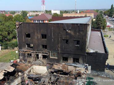 Спустя месяц: причины пожара в брюховецком торговом центре ещё не установлены?