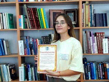 Александра Никитина стала победителем краевого поэтического конкурса