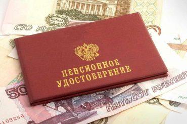В Госдуму внесли законопроект о продлении заморозки накопительной пенсии до 2024 года