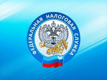 На Кубани с 1 июля начал действовать новый налоговый режим для самозанятых