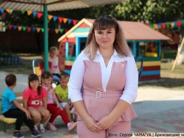 Воспитатель «Сказки» — победитель краевого конкурса