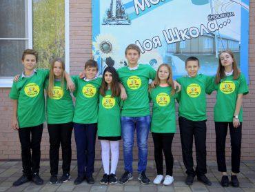 Волонтерский отряд «Семь плюс Я» стал победителем во всероссийском конкурсе