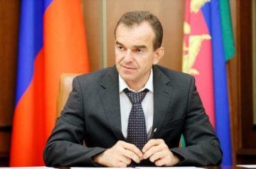 В крае завершается создание Центра управления регионом по нацпроекту «Цифровая экономика»