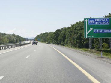 Кубанский дорожный фонд дофинансирован на 1,3 млрд рублей