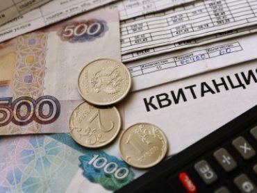 Субсидия на оплату коммунальных услуг продлена автоматически
