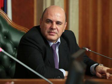 Мишустин: На поддержку безработных дополнительно направят более 35 млрд рублей